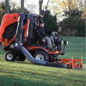 Komunaliniai vejos traktoriai