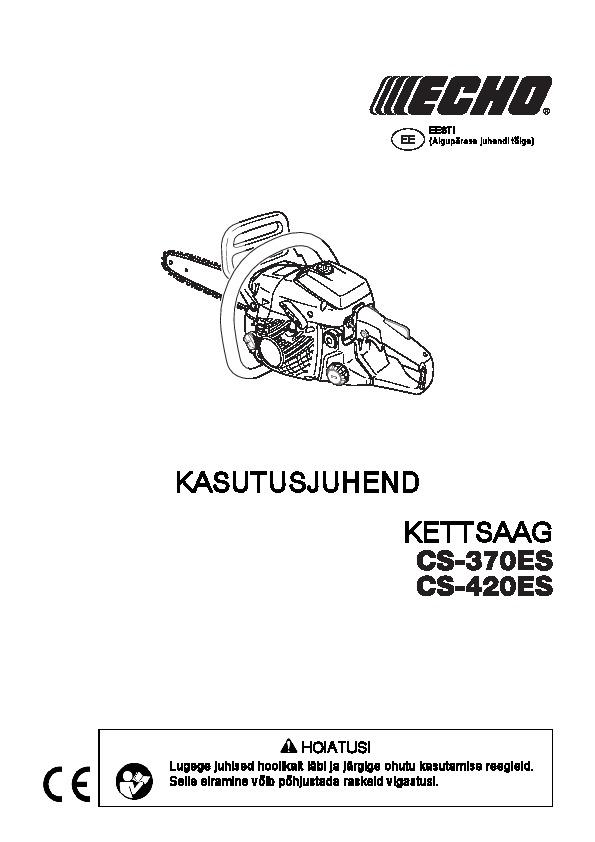 CS-370ES-kasutusjuhend