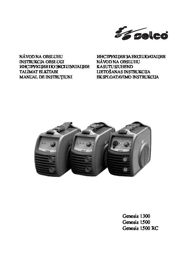 Users manual 1500 RC EE-LV-L