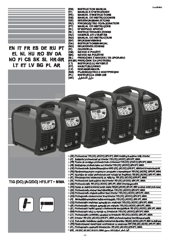 Technology TIG 222 AC_DC