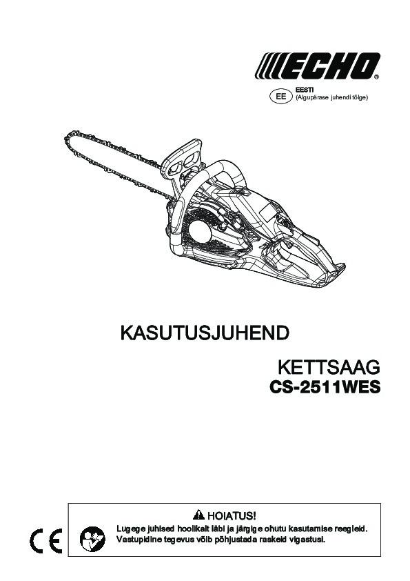CS-2511WES_EE