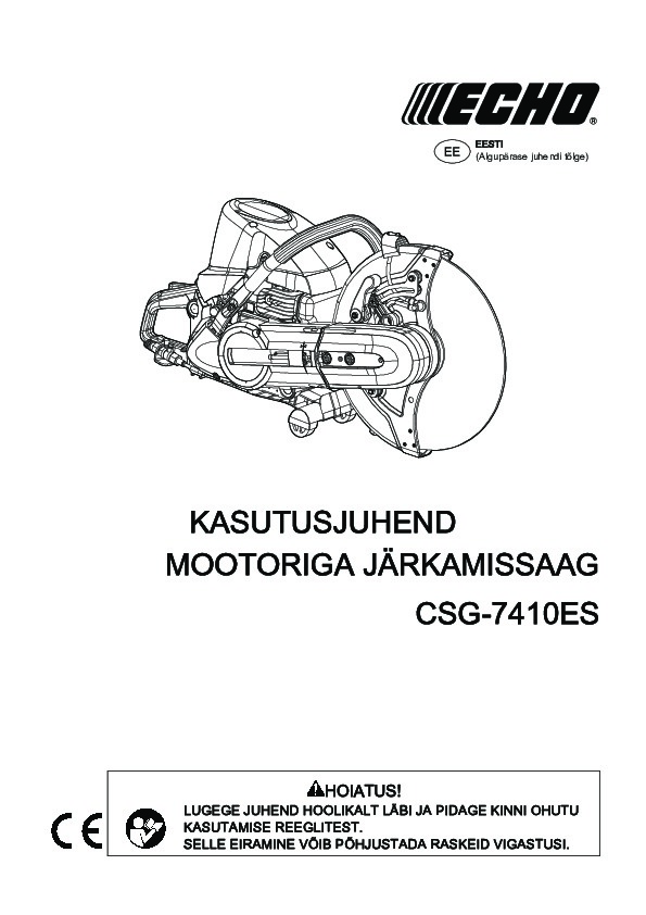 CSG-7410_EE
