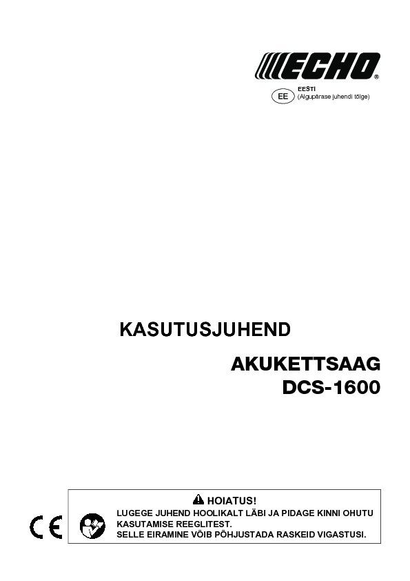 DCS-1600_X750820-0100_EE_1802