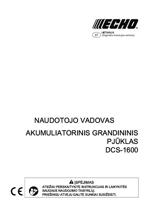 DCS-1600_X750820-0100_LT_1802