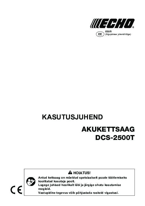 DCS_2500T_EE