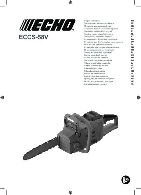 ECCS_58V_chainsaw_EE_LV_LT