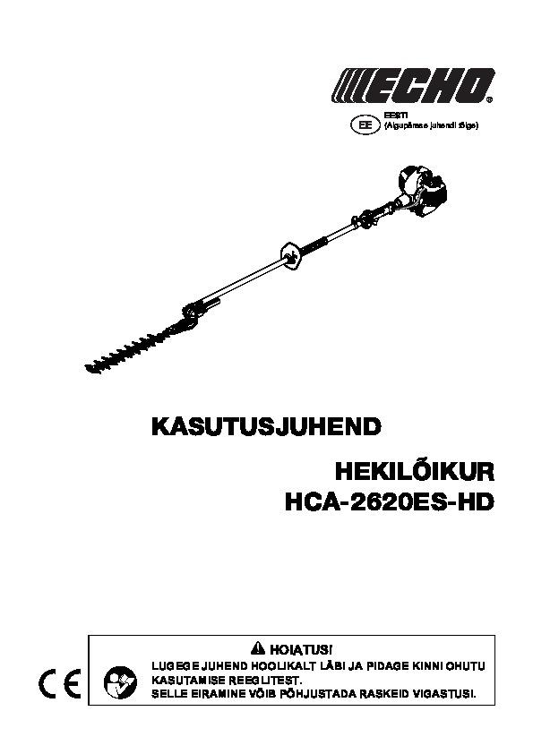 HCA-2620ES-HD_EE