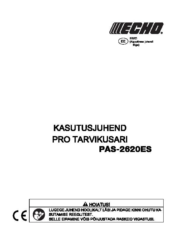 PAS-2620ES