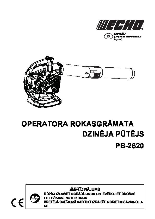 PB-2620_LV