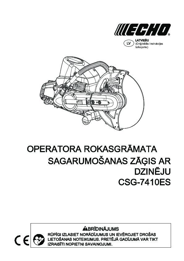 csg-7410_LV