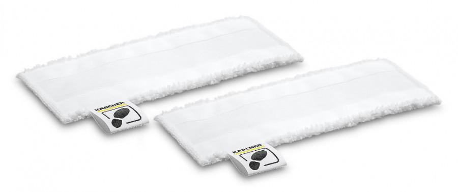 Mikrofiiber põrandalapid EasyFix, 2 tk, Kärcher