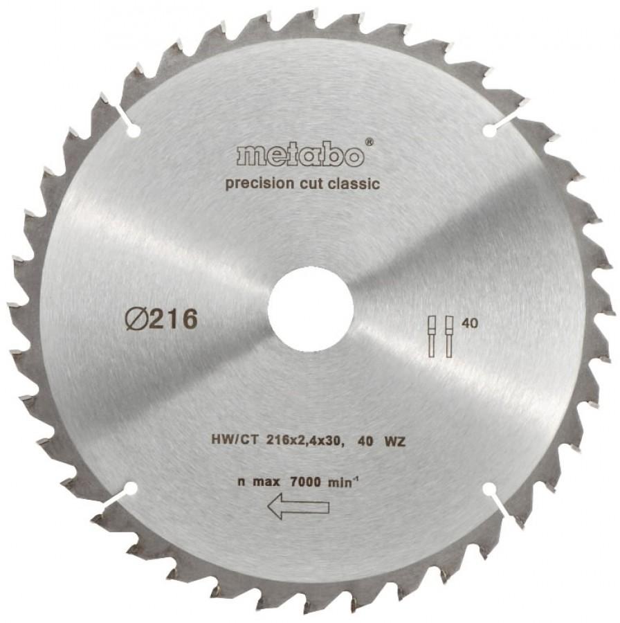 Saeketas 216x2,4/1,8x30mm, z40, WZ, -5°, Classic, Metabo