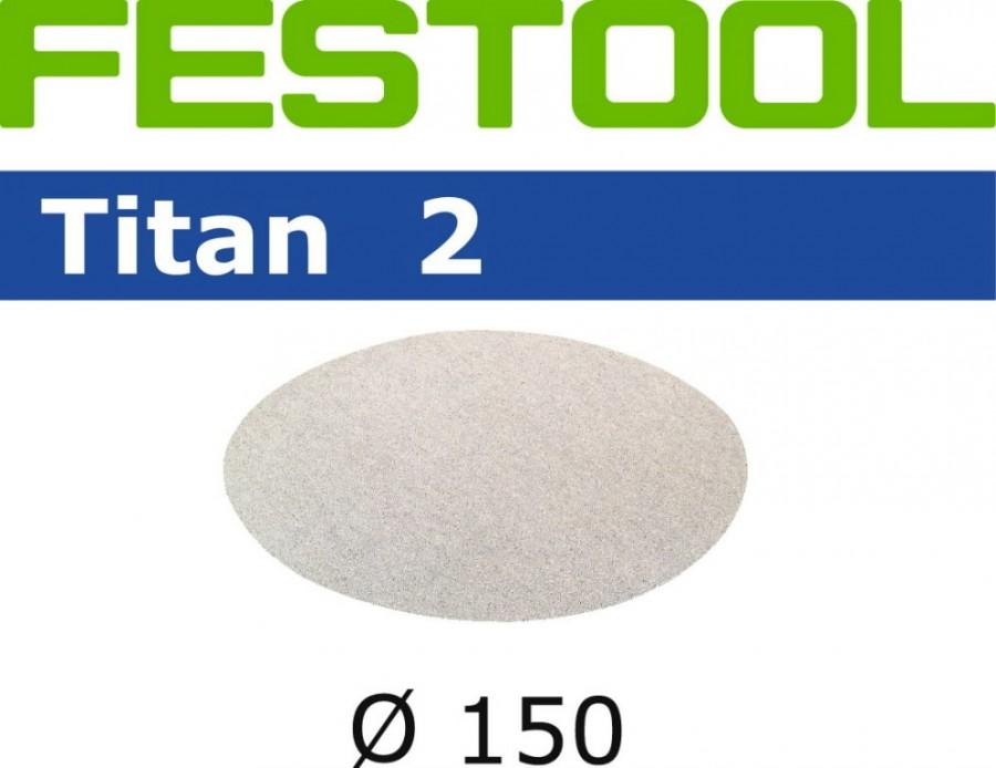 TITAN 2, 150mm_0