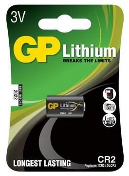 Baterija  CR2-U1  3V  ličio GP 3703, Gp