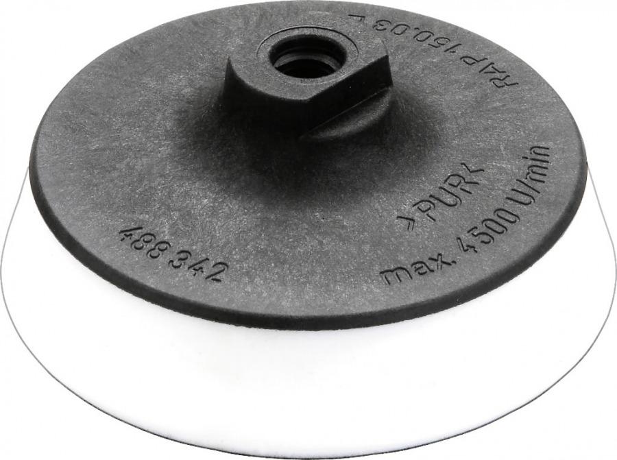 Polirav.padas PT-STF D150-M14, Festool