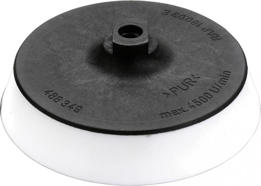 Poleerimistald D180 / M14, Festool