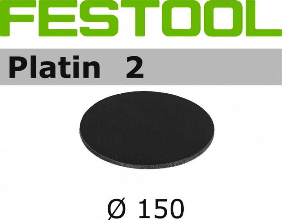 Šlif. popierius Platin/2 STF-D150/0-S4000-PLF, Festool