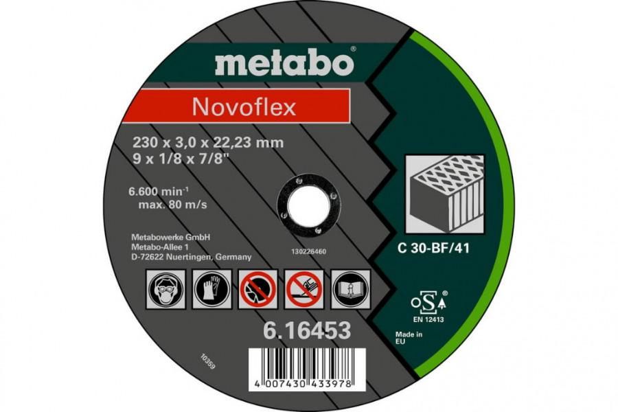 Pjovimo diskas akmeniui 115x2.5x22.23 TF 42, Metabo