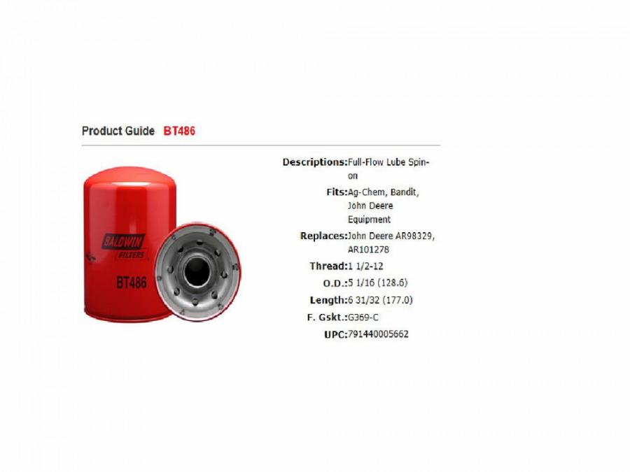 Alyvos filtras RE57394, Baldwin