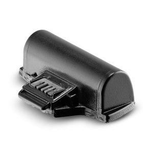 Akumulators WV 5, Kärcher