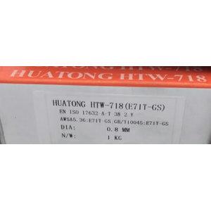 Self-shielded FC wire HTW-718 E71T-GS 0,8mm 1,0kg