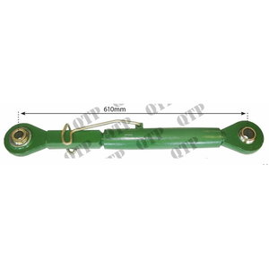 Top link AL78064, Quality Tractor Parts Ltd