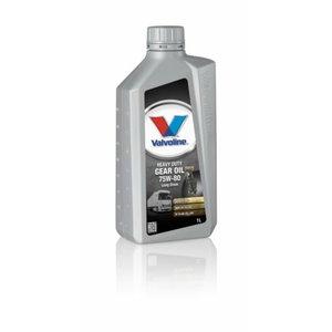 Transmisijas eļļa HD GEAR OIL PRO 75W80 LD 1L, Valvoline