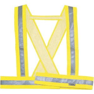 Atšvaitinis diržas , geltonas, Delta Plus