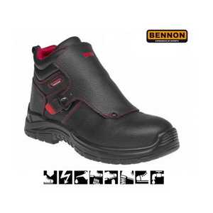 Apsauginiai batai suvirintojui Welder S3 HRO SRC, juoda 44, , Bennon