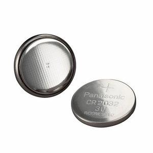 Baterija CR2032