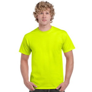 Kõrgnähtav T-särk Gildan 2000 kollane