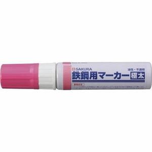 Žymeklis METAL MARKER rožinis 10mm