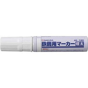 "Marker, 10mm, white, ""Metal Marker "", Sakura"