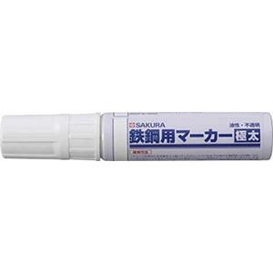 """Marker, 10mm, white, """"Metal Marker """", Sakura"""