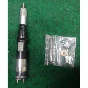 Injection nozzle, John Deere