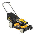 Lawnmower  LM1 DP53, Cub Cadet