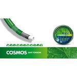 """Sodo žarna COSMOS 15mm 5/8"""" 25m, Tecnotubi Picena"""
