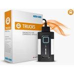 OBD testavimo 5renginys  CDP+ TRUCKS, PC programa, Autocom