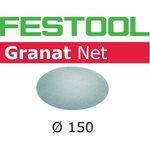 Lihvkettad GRANAT Net 150mm, P150 - 50tk, Festool