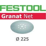 Abrasive mesh STF D225 P220 GR NET / 25, Festool