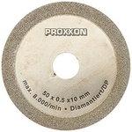 teemantlõikeketas 50x0,5mm ava10mm, Proxxon