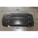 Mudguard, TVH Parts