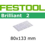 Lihvpaberid BRILLIANT 2 / STF 80x133/14 / P400 / 100tk, Festool