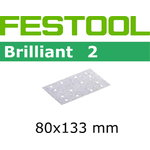 Šlif.pop. BRILLIANT 2 / STF 80x133/14 / P80 / 10pcs, Festool