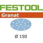 Šlifavimo diskai Granat STF D150/16 P220 GR100X, FESTOOL