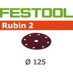 Lihvkettad RUBIN 2 / STF D125/90 / P120 / 50tk, Festool