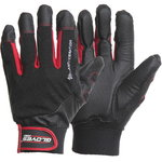 Gloves, anti vibration, soft pads, Black VIBRO, Gloves Pro®