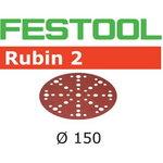 Lihvkettad RUBIN 2 / STF D150/48 / P60 / 50tk, Festool