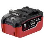 Akumulators 18V / 7,0 Ah LiHD, METABO