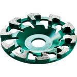 Deimantinis diskas   DIA STONE-D130 PREMIUM, Festool